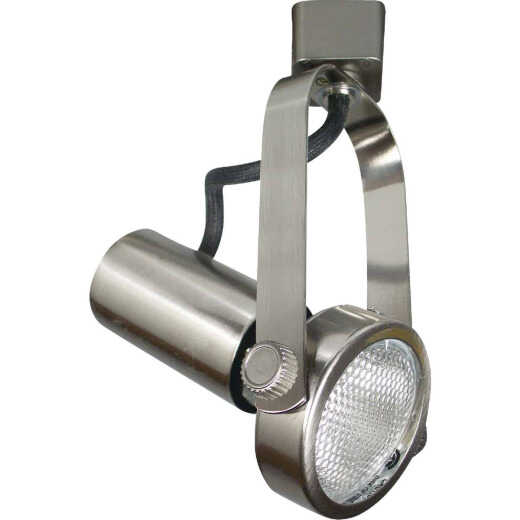 Liteline Brushed Nickel 1-Bulb PAR20 Track Lighting Fixture